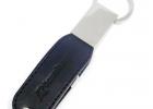 Vrtljivi usnjeni USB ključek