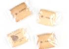 Unikatni piškotki s karamelnim potiskom