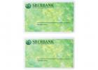 Primer identifikacijske izkaznice za obiskovalce - Sberbank