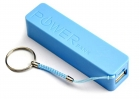 Prenosna baterija - powerbank 2600 mAh