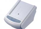 Promag RFID čitalec GPW100