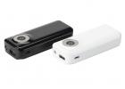 Prenosna baterija - powerbank 5600 mAh